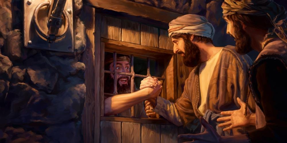 John the Baptist in prison photo from jw.org.jpg
