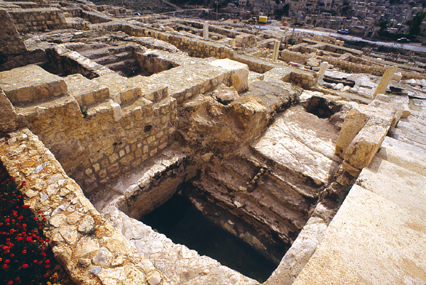 Ancient Ritual bath AKA Mikveh photo from BAS library